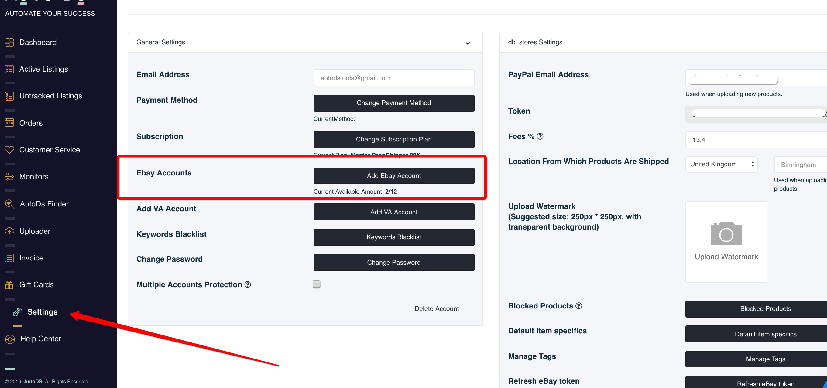 How To Connect More Than One Ebay Account To Your Autods Account